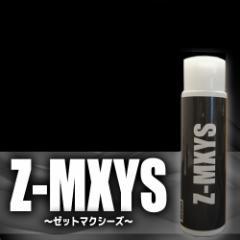 ●送料無料☆増大⇒温感マッサージローション【Z-MXYS】メンズサポート/materi75P6