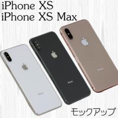 即納!【メール便送料無料】新型 iPhoneXS iphoneXS MAX モックアップ ダミー ロゴ入り アップル