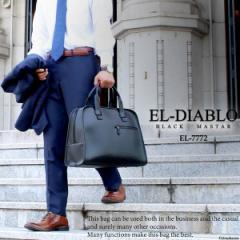 ビジネスバッグ メンズ バッグ 黒 ブラック ボストンバッグ トートバッグ 大きい 多収納 プレゼント 【EL-7772】