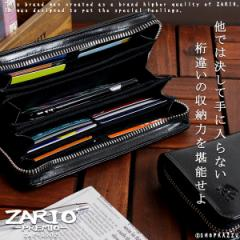 メンズ 財布 長財布 大容量 本革 イタリアンレザー ラウンドファスナー  【ZAP-6002】