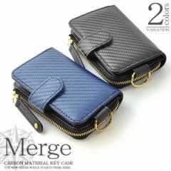 キーケース メンズ  牛革 カーボン加工 ラウンドファスナー Merge (2色)【MG-1828】