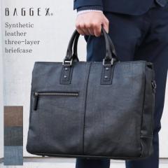 ビジネスバッグ メンズ リーフケース ビジネス ショルダーベルト 三層タイプ 通勤 日本製 A4 BAGGEX バジェックス 【23-0559】