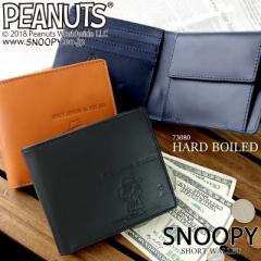 折り財布 レディース メンズ 本革 レザー スヌーピー 二つ折り 型押し シンプル PEANUTS ピーナッツ 【73080】