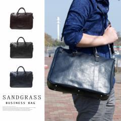 ビジネスバッグ 2way ショルダーバッグ トートバッグ 牛革 レザー 大容量 sandglass サンドグラス【#3G88】