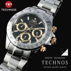 腕時計 クロノグラフ 防水 オールステンレス メンズ ダイヤモンド付き 限定モデル ホワイトダイヤモンド TECHNOS テクノス 【T4683】