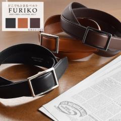ベルト メンズ ステッチ 革 牛革 レザー 日本製 ハンドメイド カジュアル 調整可能 WINS FACTORY ウインズファクトリー 【OR3513ST】