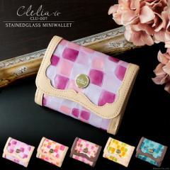折り財布 レディース コンパクト 小さい かぶせ ステンドグラス エナメル 本革 日本製 Clelia-u- クレリアユー 【CLU-007】