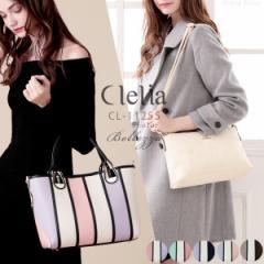 トートバッグ レディース バッグ ショルダーバッグ 馬蹄型 鞄 可愛い ブランド ギフト Clelia クレリア Bellezza ベレッサ【CL-11255】