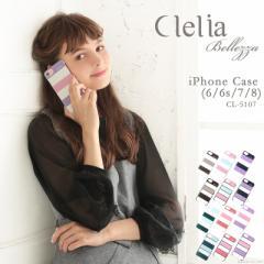 iPhoneケース レディース スマホケース スマホカバー iPhone6  iPhone7 iPhone8 ボーダー柄  Clelia クレリア 【CL-5107】mlb
