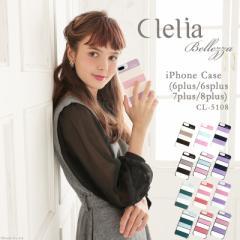 iPhoneケース レディース スマホケース iPhone6plus 6splus 7plus 8plus ボーダー柄  Clelia クレリア 【CL-5108】mlb