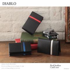 名刺入れ メンズ 牛革 革 パンチング レザー カードケース 小物 名刺ケース ビジネス DIABLO ディアブロ【KA-1229】
