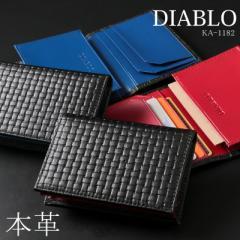 名刺入れ メンズ カードケース 本革 レザー ビジネス メッシュ調 薄い 名刺 カード 使いやすい DIABLO ディアブロ 【KA-1182】