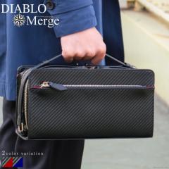 セカンドバッグ メンズ カーボン 合成皮革 使いやすい ボックス型 大容量 撥水 DIABLO Merge ディアブロ×マージ【MGD-2547】