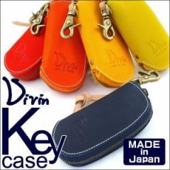キーケース メンズ 本革 4連 グローブレザー 革 鍵入れ 小さい コンパクト 縦型 Divin デュヴァン 【DV-011】