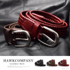 ベルト メンズ レディース レザー 革 編み込み メッシュ ボンデッドレザー カジュアルHawk Company ホークカンパニー 1491
