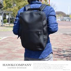 リュックサック バックパック デイバッグ メンズ レディース Hawk Company ホークカンパニー 4058
