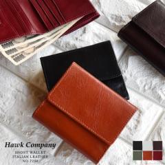 折り財布 メンズ 折財布 財布 ショートウォレット 本革 牛革 イタリアンレザー Hawk Company ホークカンパニー 【7229】