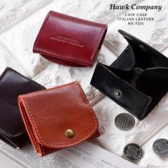 小銭入れ メンズ コインケース イタリアンレザー 本革 牛革 本革 使いやすい 経年変化 Hawk Company ホークカンパニー 【7231】mlb