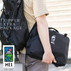 ショルダーバッグ ハンドバッグ TRIPPER EXTRA PACKAGE 高耐久 旅行 アウトドア A4 MEI メイ MEI-181102