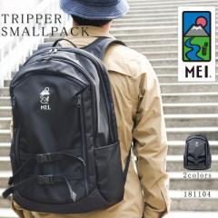 リュックサック バックパック TRIPPER SMALLPACK 高耐久 旅行 アウトドア タウンユース 大容量 MEI メイ MEI-181104