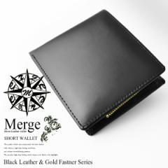 二つ折り財布 メンズ 財布 牛革×馬革 多機能 プレゼント Merge マージ 【MG-1713】
