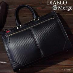 ビジネスバッグ カーボン 合成皮革 使いやすい 大容量 シンプル 紳士 ビジネス DIABLO×Merge ディアブロ×マージ 【MGD-2515】