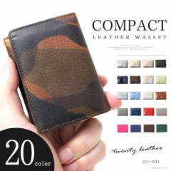 三つ折り財布 折り財布 メンズ レディース 本革 レザー コンパクト ミニ財布 小さい財布 QV-004