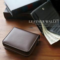 折り財布 メンズ 大容量 レザー 革 スナップ ラウンドファスナー 折財布 ショートウォレット No.17100A