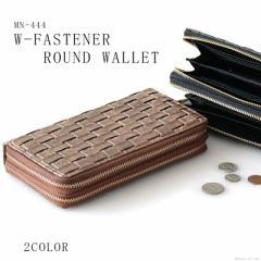 長財布 メンズ ロングウォレット ラウンド財布 ラウンドファスナー 大容量  大きめ 大きいサイズ 【MN-444】
