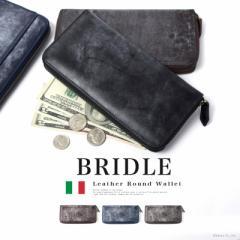 長財布 メンズ 財布 ロングウォレット ラウンドファスナー オーソニア AUSONIA ブルーム 使いやすい財布 ブライドルレザー BB-01
