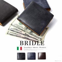 折り財布 メンズ 折財布 財布 短財布 ショートウォレット オーソニア AUSONIA ブルーム 使いやすい財布 革 本革 牛革 BB-02