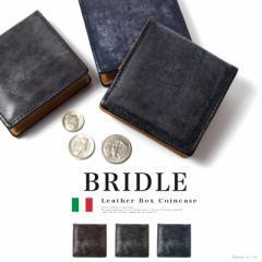 小銭入れ メンズ コインケース 財布 オーソニア AUSONIA ブルーム 使いやすい財布 コンパクト 革 本革 牛革 BB-03