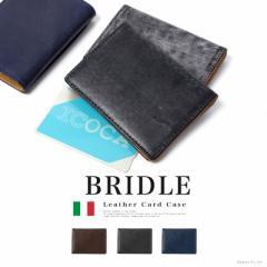 カードケース メンズ カード入れ ICカード 定期入れ オーソニア AUSONIA ブルーム 使いやすい 牛革 ブライドルレザー BB-04 mlb