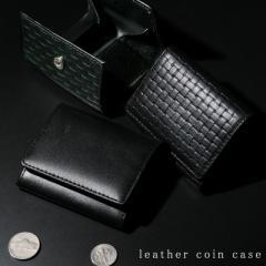 コインケース メンズ ボックス型 牛革 レザー 小銭入れ コンパクト 小さい財布 財布  メッシュ スムース 【CZC-001】mlb