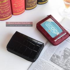 小銭入れ メンズ クロコ 型押し コインケース 定期入れ ラウンドファスナー カジュアル 革 本革 牛革 レザー 【SR-1001】