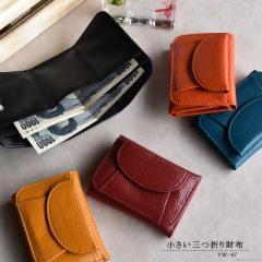 折り財布 レディース 三つ折り 牛革 小さい コンパクト 財布 折財布 使いやすい財布 ショートウォレット 【YW-47】mlb