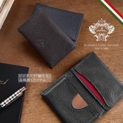 名刺入れ メンズ カードケース シンプル 二つ折り 革 牛革 レザー 使いやすい コンパクト OROBIANCO オロビアンコ【OBCS-006】