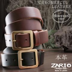 ベルト メンズ 本革 革ベルト ホーウィンレザー クロムエクセル 一枚革 35mm 日本製 ZARIO-PREMIO- ザリオプレミオ 【ZAP-6004】