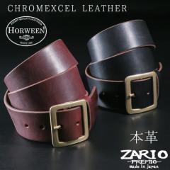 ベルト メンズ 本革 革ベルト ホーウィンレザー クロムエクセル 一枚革 45mm 日本製 ZARIO-PREMIO- ザリオプレミオ 【ZAP-6005】