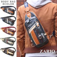 ボディバッグ メンズ バッグ 鞄 縦型 縦型バッグ ラインワンショルダー 斜めかけ カジュアル ZARIO ザリオ【ZA-1007】