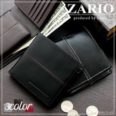 財布 メンズ 二つ折り 馬革×牛革 革 大容量 カード入れ 14ポケット 折財布 コンパクト ZARIO ザリオ【ZA-1102】