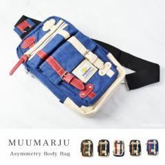 ボディバッグ メンズ レディース カジュアル フェイクレザー ワンショルダーバッグ (5色) 【YO15-0186】