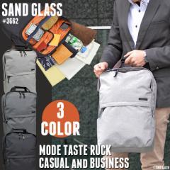 ビジネスリュック メンズ リュック ビジネス&カジュアル シンプル 多機能ビジネスバッグ (3色) 【#3G62】