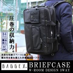 ブリーフケース リュック メンズ 3way B4サイズ対応 ビジネスバック BAGGEX(バジェックス) 【23-5591】