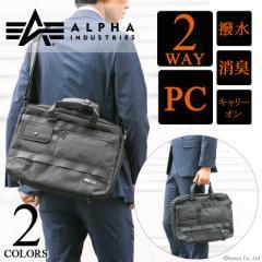 ビジネスバッグ メンズ カジュアル  ショルダーバッグ バッグ バック 大容量 多機能 2WAY 撥水 出張 ALPHA アルファ【#40008】