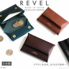 コインケース メンズ マルチコインケース 財布 小銭入れ 極小財布 カードケース REGULAR エイジング (4色)【RVL-R301】