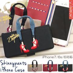 iPhoneケース レディース 帳型 スキニー パンプス 女の子 足柄 スマホケース zapatos ミス サパト【B-6596】