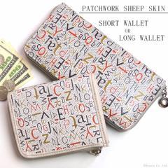 折り財布 長財布 レディース パッチワーク アルファベット 羊革 (2型)【SY-657A(S)】 【SY-658A(L)】