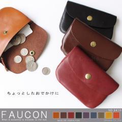 コインケース レディース メンズ お札やカードも入るシンプルデザインの小銭入れ FAUCON (9色)【3410】【mlb】