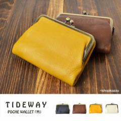 折財布 レディース 財布 がま口 牛革 二つ折り財布 ソフトレザー シンプル TIDEWAY タイドウェイ (6色) 【T1961】